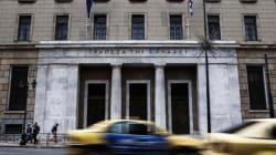 Μείωση της έκτακτης ρευστότητα προς της ελληνικές τράπεζες μέσω του