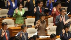 국회의원들의 '주5일 국회 상주법'이