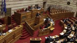 Ολοκληρώνεται η συζήτηση για τον προϋπολογισμό του 2016 - Δείτε