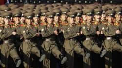 통일 이후 북한 보위부의