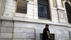 Αποδεσμεύονται 2,71 δισ. ευρώ για την ανακεφαλαιοποίηση της Εθνικής Τράπεζας από τον Ευρωπαϊκό Μηχανισμό