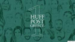 Δείτε σε μορφή LiveBlog πως εξελίχθηκε η HuffPost Greece #1: Workshop