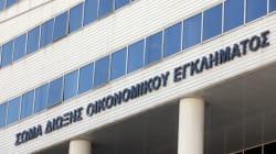 Λαβράκια του ΣΔΟΕ: Ο δικηγόρος που ξέχασε να δηλώσει 2,5 εκατ. ευρώ, η ανεπάγγελτη σύζυγος και ο