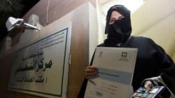 Σαουδική Αραβία: Άρχισε η ψηφοφορία για τις δημοτικές εκλογές, τις πρώτες στις οποίες μπορούν να συμμετάσχουν οι
