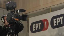 Ο Πιτσιρίκος «σφυροκοπά» την ΕΡΤ. «Ούτε μισό ευρώ στον τηλεμαραθώνιο της Unicef» που διάλεξε για παρουσιάστριες