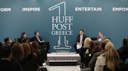 #1HuffPostGreece: Δείτε μέσα από φωτογραφίες την εκδήλωση για τον πρώτο χρόνο της HuffPost