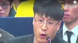 '세월호 청문회장'을 분노하게 한 박상욱 경장의