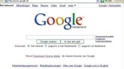 Μπορεί η Google να προβλέψει τις τρομοκρατικές επιθέσεις πριν καν