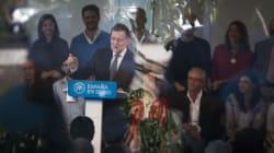 Νεαρός άνδρας χτύπησε στο πρόσωπο τον πρωθυπουργό Ραχόι κατά τη διάρκεια ομιλίας