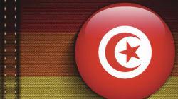 Affaire Marwen: L'étudiant a été condamné à deux mois de prison ferme et 300 dinars d'amende en
