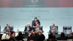 Libye: L'accord de Skhirat est