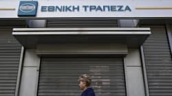 Σαράντα κλήσεις σε τράπεζες μέσα σε ένα μήνα μετά από καταγγελίες