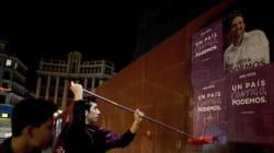 Κρίσιμες οι ισπανικές εκλογές της Κυριακής. Τέλος στον 35ετή