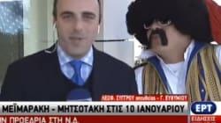 Ελληνοφρένεια εναντίον ΕΡΤ: «Το ίδιο κάνουμε, και δεν με πληρώνει κι ο