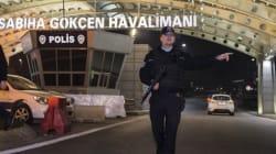 Η οργάνωση ΤΑΚ ανέλαβε την ευθύνη για την έκρηξη στο αεροδρόμιο της