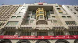 Lancement du partenariat entre Qatar International Islamic Bank, CIH Bank et la