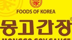 몽고 식품 김회장 '기사 만나 사과하고 싶지만, 연락이 안
