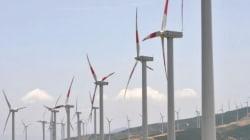 Attijariwafa bank et Nareva veulent lancer des projets d'énergie renouvelable en Afrique