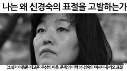 한국은 진정 '표절을 아는 몸'이