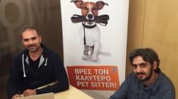 Keeppet: Η ελληνική επιχείρηση που σας επιτρέπει να αφήσετε το κατοικίδιό σας σε καλά χέρια όταν πάτε