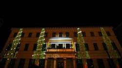 Το LuminAthens Christmas Festival αλλάζει χρώματα και σχήματα σε εμβληματικά
