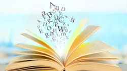 [공짜 영어 스쿨] 쉬운 책으로 어렵게