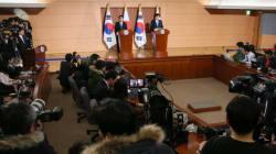 일본군위안부 합의는 조약인가? 정치적