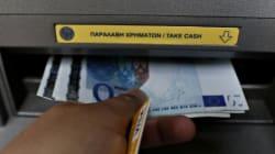 Χαλάρωση των capital controls ζητούν οι τραπεζίτες: Προτείνουν εβδομαδιαίο όριο ανάληψης στα 500
