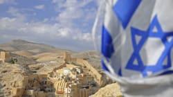 Το Ισραήλ απαγόρευσε βιβλίο του Λυκείου που αφηγείται την ιστορία αγάπης ενός Παλαιστίνιου με μια