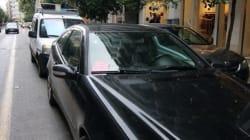 ΕΛ.ΑΣ.: Προσοχή! Απατεώνες προσφέρουν... οικονομικά ασφάλιστρα αυτοκινήτου