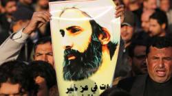 Qui est Nimr Baqer al-Nimr, le chef religieux exécuté par l'Arabie