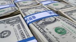 «Βιομηχανία προστασίας εισοδήματος»: Πώς πάμπλουτοι Αμερικανοί γλιτώνουν δισεκατομμύρια από την εφορία με νόμιμο