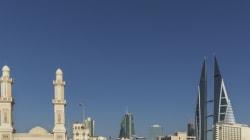 Το Μπαχρέιν διακόπει τις διπλωματικές σχέσεις με το