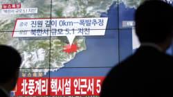 Επιτυχή δοκιμή βόμβας υδρογόνου ανακοίνωσε η Βόρεια