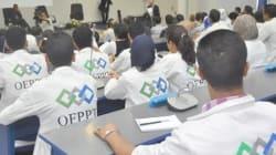 Formation professionnelle: Lancement des candidatures pour l'obtention de