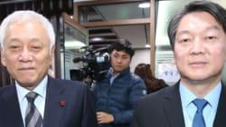 김한길-안철수, 함께 신당