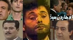 Les amateurs des séries égyptiennes se