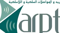 L'ARPT lance le processus du service universel des