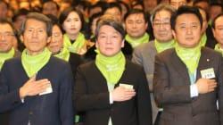 안철수 신당 '국민의당' 발기인대회를