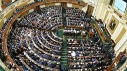 Egypte: le nouveau Parlement se réunit, une première depuis