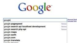 Χρησιμοποιήστε το Google search σαν επαγγελματίας: 8 χρήσιμα