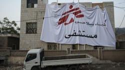 Yémen: un missile touche un centre médical de MSF, 4
