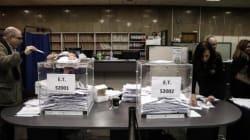 Τα τελικά αποτελέσματα των εκλογών στη ΝΔ: Μητσοτάκης 52,43% - Μεϊμαράκης