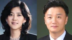 이혼 선고 받은 임우재, 삼성