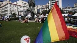 Ομοφοβικές επιθέσεις στη χώρα μας: Πάνω από 100 περιστατικά κατέγραψε η ΜKO Colour