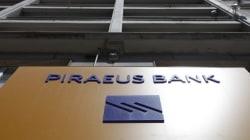 ΤΧΣ: Δεν ζητήσαμε την παραίτηση του Θωμόπουλου από την Τράπεζα