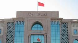 Tunisie: Quand des fonctionnaires fainéants sont filmés en flagrant