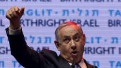 L'accord nucléaire iranien entre en vigueur, Israël redoute un programme