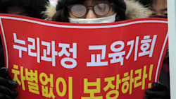 서울 등 일부 유치원들, 학부모에게 '원비 인상'