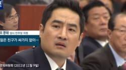 JTBC가 발굴한 강용석-조경태 레전드